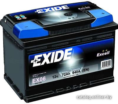 Excell EB356 (35 А/ч)