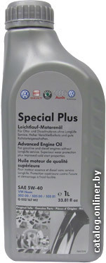 Special Plus SAE 5W-40 1л